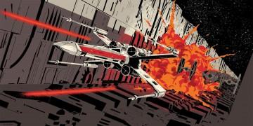 Raid71's Use The Force