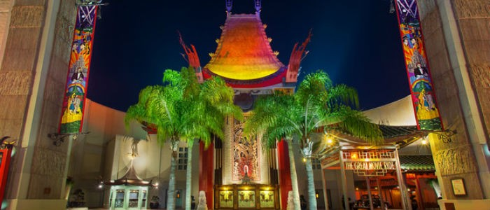 The Great Movie Ride update
