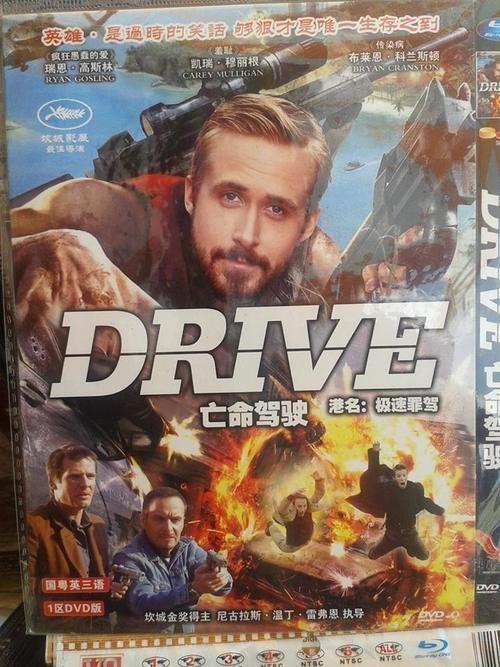Drive bootleg cover