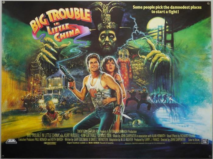 Big Trouble Remake