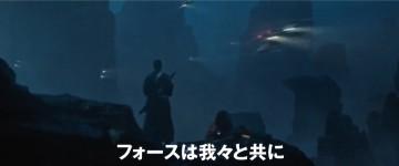rogue one: a star wars story international trailer 2 donnie