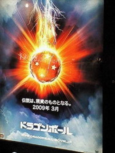 Dragonball Teaser Poster?