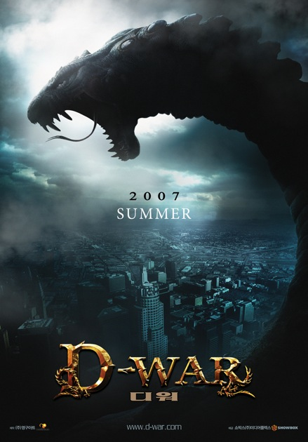 http://www.slashfilm.com/wp/wp-content/images/dwarposter.jpg