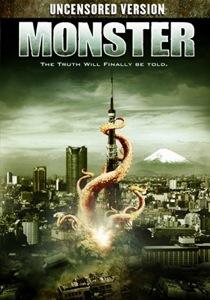 http://www.slashfilm.com/wp/wp-content/images/monster.jpg