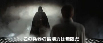 rogue one: a star wars story international trailer 2 director orson krennic and darth vader