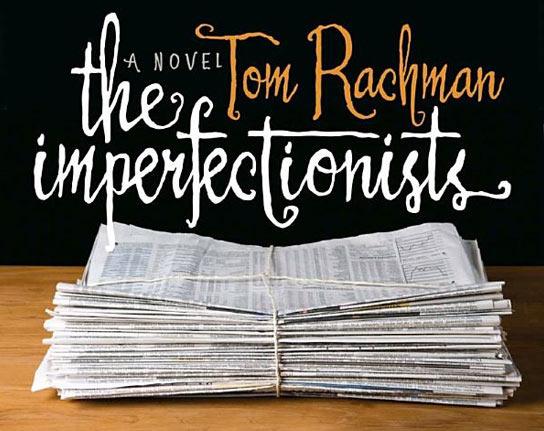 titleimperfect