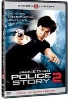 Police Story 2 DVD