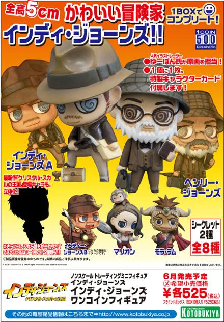 Indiana Jones One Coin Figures