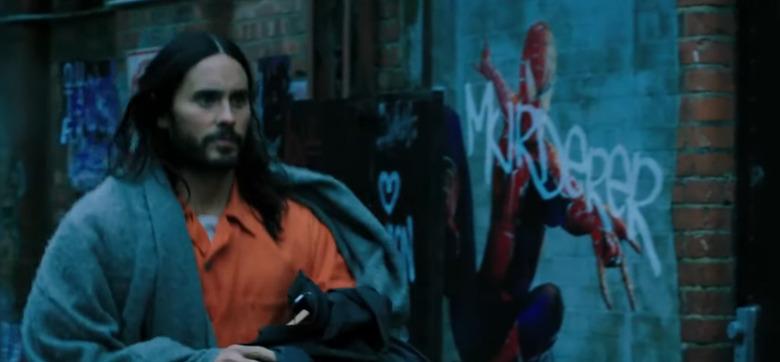 Morbius Marvel Connection