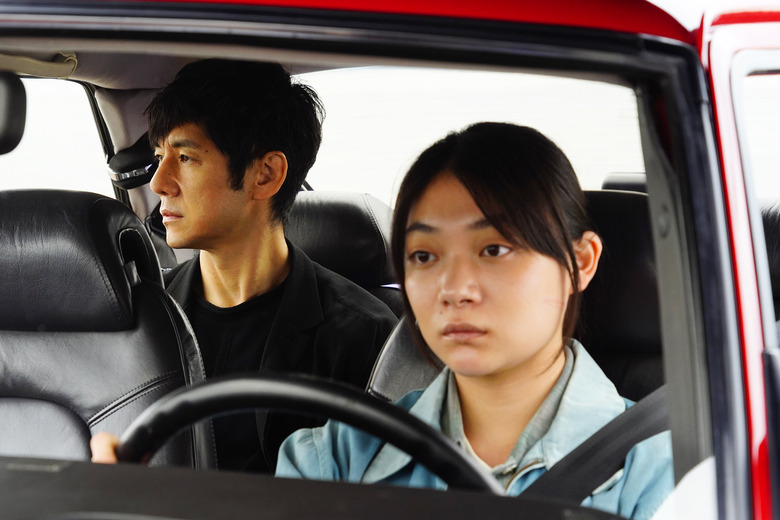 drive my car review