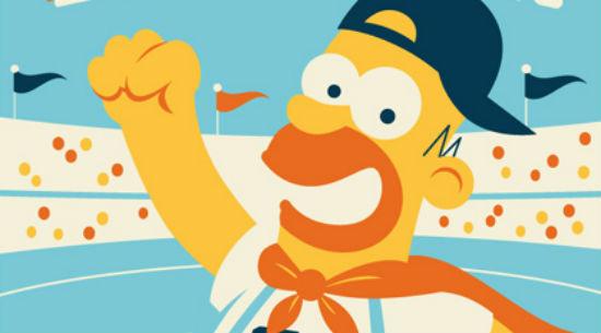 Dancin Homer header