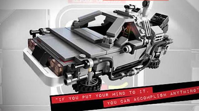 Lego BTTF Header