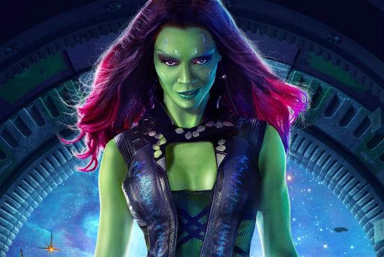 Gamora Guardians Galaxy header