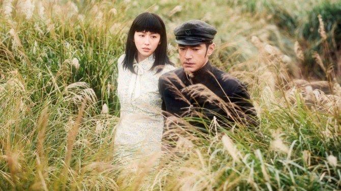 John Woo The Crossing trailer