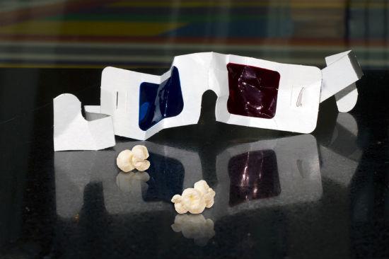 glasses free 3D MIT