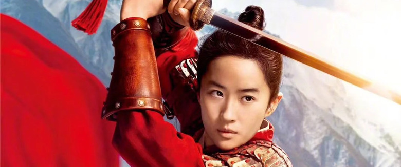 Mulan Theatrical Release in China