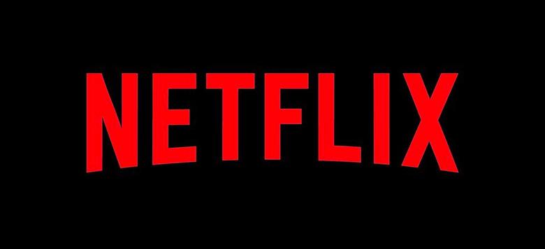Shrinking Netflix Library