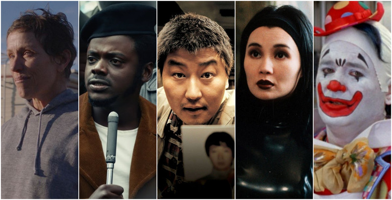 New Blu-ray Releases Memories of Murder