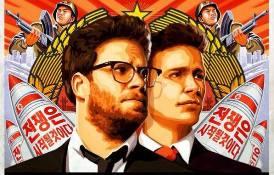 North Korea denounces The Interview