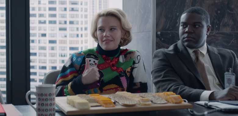 Office Christmas Party Trailer - Kate McKinnon