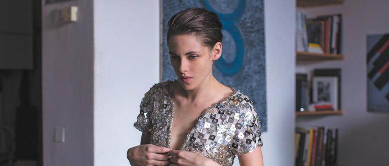 Kristen Stewart in Personal Shopper trailer