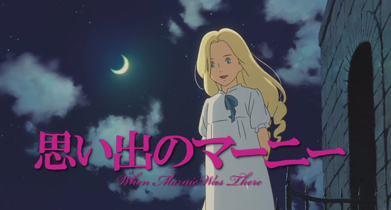 When Marnie Was there Japanese trailer
