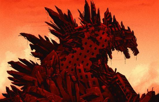 Godzilla Mondo header