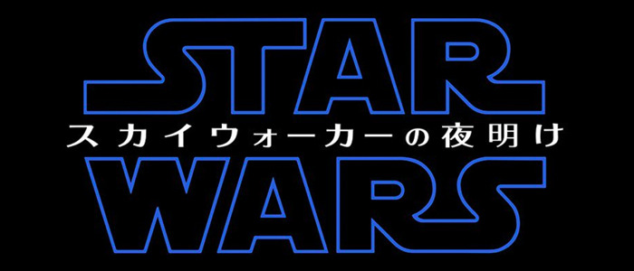Rise of Skywalker international title