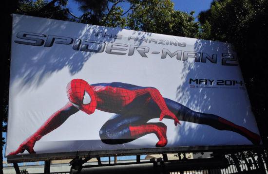 ASM2 Billboard