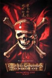 pirates3poster.jpg