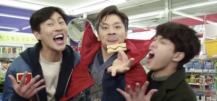 Doctor Strange - Saturday Night Live Korea