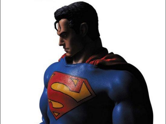 Superman Hush Header
