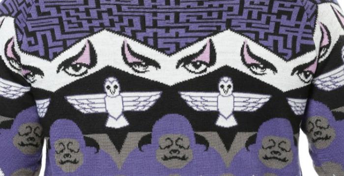 Labyrinth Christmas Sweater