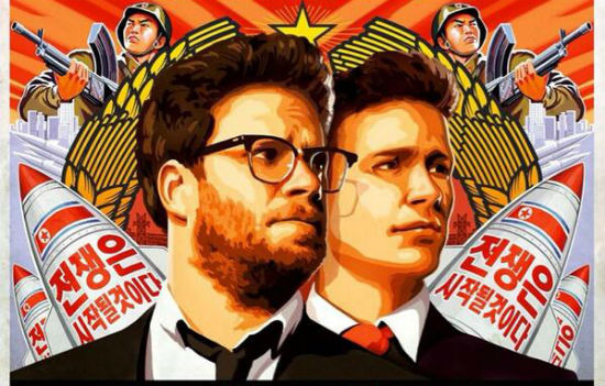 The Interview poster header
