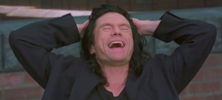 The Room - Morning Watch
