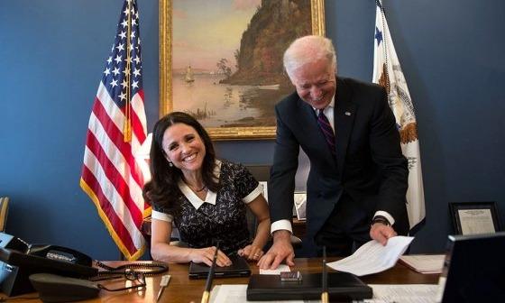 Joe Biden Veep header