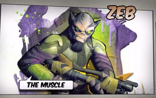 zeb screenshot