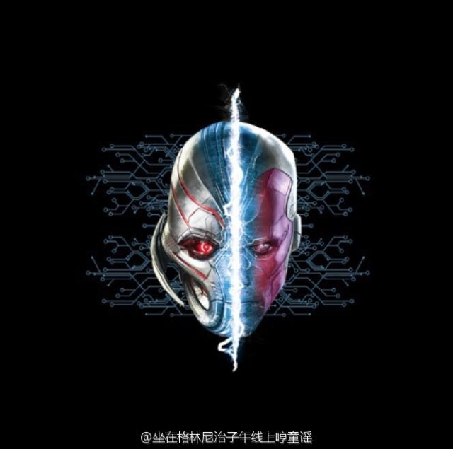 Avengers Age of Ultron art Vision Ultron