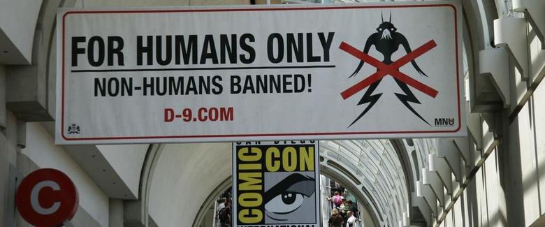 humansonly