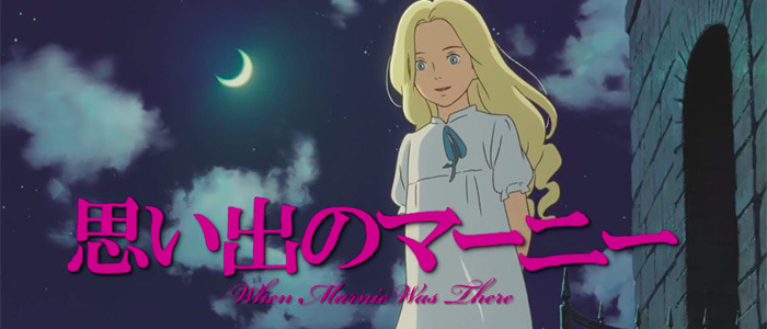 When Marnie Was There english cast