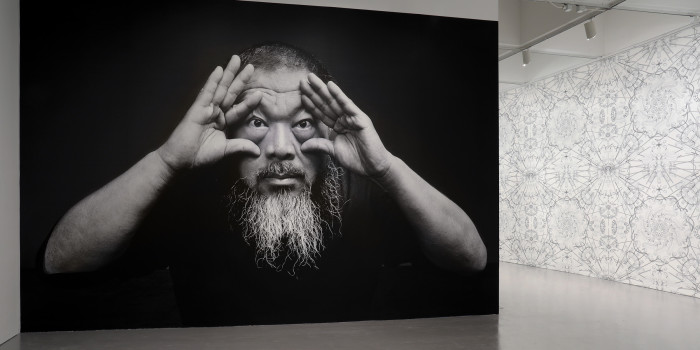 Ai Weiwei Hirshhorn Museum