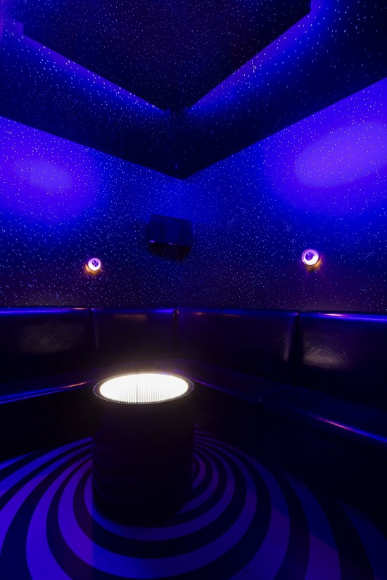 Highball Karaoke Rooms: The Fifth Dimension