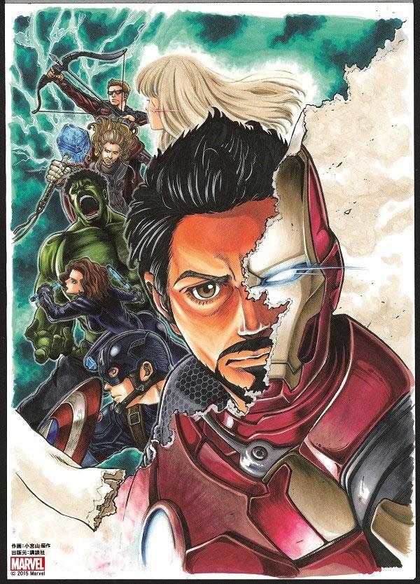 Avengers Age of Ultron Manga