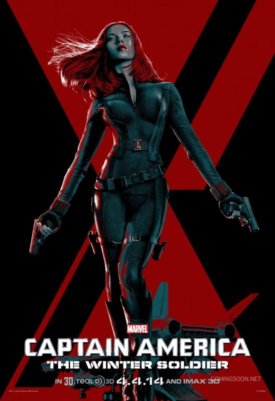 Black Widow Captain America SXSW