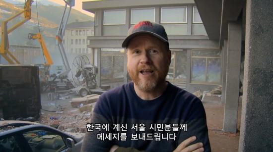 Joss Whedon Seoul apology