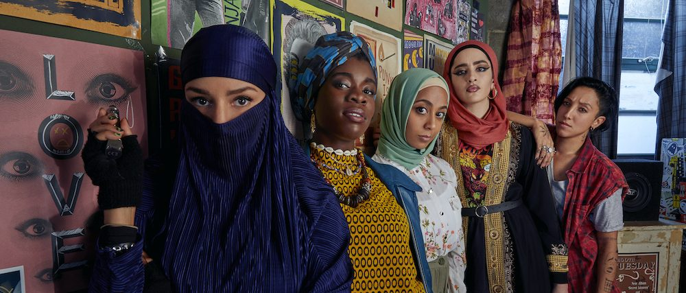 'We Are Lady Parts' Teaser: A Muslim Female Punk Band Puts on a Show in Peacock Original Comedy