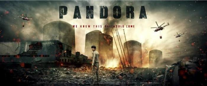 Pandora korean