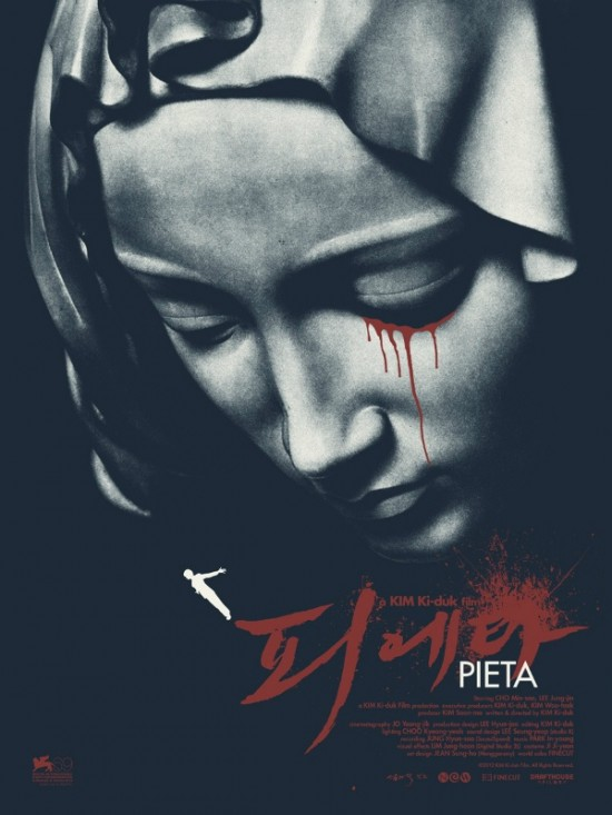 Pieta Mondo poster
