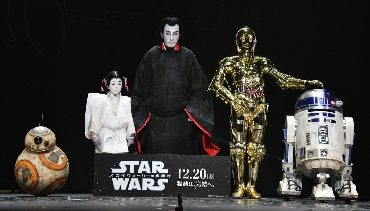 You Can Watch the Full 'Star Wars' Kabuki Play Online