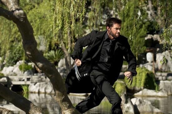 The Wolverine garden